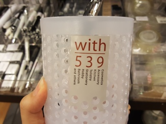 Number '39' shows up on a pencil holder at the Popular bookstore