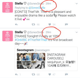 Tweets from Stella (a translator for SNSD related stuffs) were posted 39 minutes ago