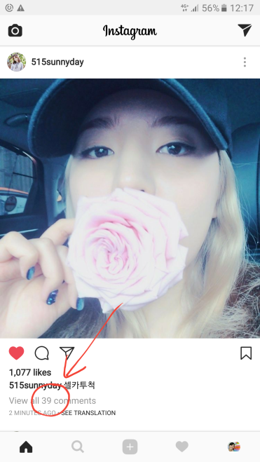 Sunny had 39 comments on her post when I saw it