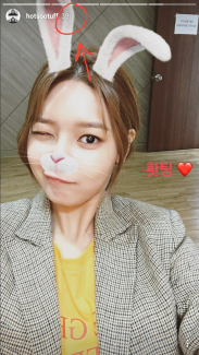 Sooyoung's bunny selfie posted on her instastory 39 minutes ago