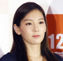 Taeyeon's ear